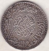 Maroc . 10 Dirhams (1 Rial) AH 1336 Paris, Moulay Yussef I , En Argent - Morocco