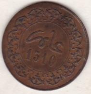 Maroc . 5 MAZUNAS (2 FELS) HA 1310 (1892) FEZ. Hassan I . Bronze . - Morocco