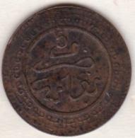 Maroc. 5 Mazunas (Mouzounas) HA 1320 (1902) FEZ. Abdul Aziz I. Frappe Médaille. Bronze. - Morocco