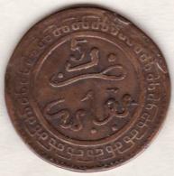 Maroc. 5 Mazunas (Mouzounas) HA 1320 (1902) FEZ. Abdul Aziz I. Frappe Monnaie. Bronze. - Morocco