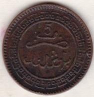 Maroc. 5 Mazunas (Mouzounas) HA 1320 (1902) Birmingham. Abdul Aziz I. Frappe Médaille. Bronze. - Maroc