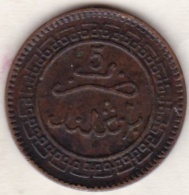 Maroc. 5 Mazunas (Mouzounas) HA 1320 (1902) Birmingham. Abdul Aziz I. Frappe Médaille. Bronze. - Morocco