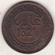 Maroc. 5 Mazunas (Mouzounas) HA 1321 (1903) Birmingham. Abdul Aziz I. Frappe Médaille. Bronze. - Morocco