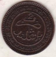 Maroc. 2 Mazunas (Mouzounas) HA 1321 (1903) Bimingham. Abdul Aziz I. Frappe Médaille. Bronze. - Maroc