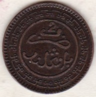 Maroc. 2 Mazunas (Mouzounas) HA 1321 (1903) Bimingham. Abdul Aziz I. Frappe Médaille. Bronze. - Morocco