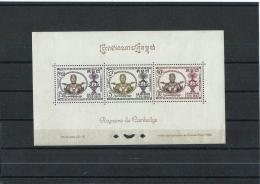 CAMBODGE 1958 - YT BF N° 12 NEUF SANS CHARNIERE ** (MNH) GOMME D'ORIGINE LUXE - Cambodia