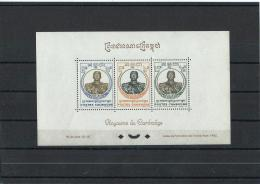 CAMBODGE 1958 - YT BF N° 13 NEUF SANS CHARNIERE ** (MNH) GOMME D'ORIGINE LUXE - Cambodia