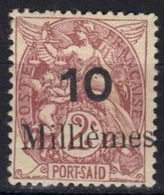 Port-Said N° 63 * - Nuovi