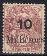 Port-Said N° 63 * - Port-Saïd (1899-1931)