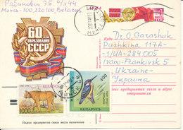 Belarus Uprated Postal Stationery Postcard Sent To Ukraine 23-7-1998 - Belarus