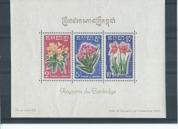 CAMBODGE 1961 - YT BF N° 18 NEUF SANS CHARNIERE ** (MNH) GOMME D'ORIGINE LUXE - Cambodia