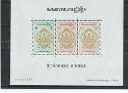KHMERE 1971 - YT BF N° 25 NEUF SANS CHARNIERE ** (MNH) GOMME D'ORIGINE LUXE - Cambodia