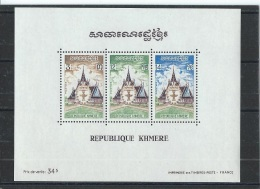 KHMERE 1973 - YT BF N° 30 NEUF SANS CHARNIERE ** (MNH) GOMME D'ORIGINE LUXE - Cambodia