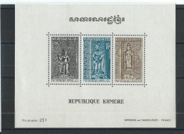 KHMERE 1973 - YT BF N° 31 NEUF SANS CHARNIERE ** (MNH) GOMME D'ORIGINE LUXE - Cambodia