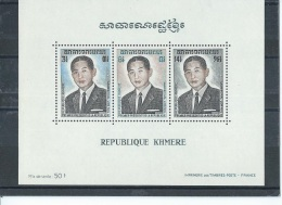 KHMERE 1973 - YT BF N° 32 NEUF SANS CHARNIERE ** (MNH) GOMME D'ORIGINE LUXE - Cambodia