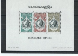 KHMERE 1973 - YT BF N° 33 NEUF SANS CHARNIERE ** (MNH) GOMME D'ORIGINE LUXE - Cambodia