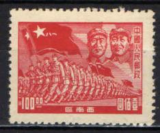 CINA SUD OVEST - 1949 - MAO TSE-TUNG E TRUPPE - NUOVO SENZA GOMMA - South-Western China 1949-50