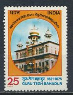 °°° INDIA - Y&T N°463  MNH - 1975°°° - Nuovi