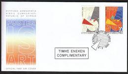 Cyprus 2003 / Europa CEPT / Poster Art / FDC - Europa-CEPT