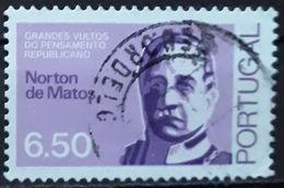 PORTUGAL 1980 Famous People Of The Republican Movement. USADO - USED. - 1910-... République