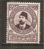 Egipto - Egypt. Nº Yvert  162 (usado) (o) - Usados
