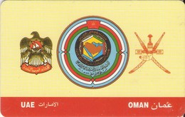 TARJETA TELEFONICA DE OMAN. (115) - Oman