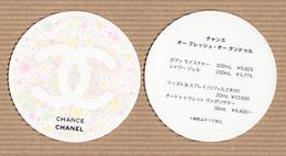 CC Carte Parfumée CHANEL 'CHANCE' Perfume Card JAPAN - Cartes Parfumées