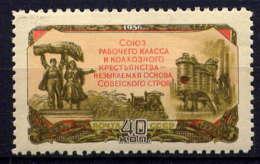 RUSSIE - 1860* - MONUMENT ET SILO - Nuovi