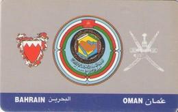 TARJETA TELEFONICA DE OMAN. (117) - Oman