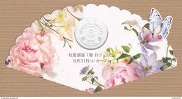 CC Carte Parfumée ROGER & GALLET BLOTTER FAN Perfume Card JAPAN - Cartes Parfumées