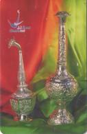 TARJETA TELEFONICA DE OMAN. (127) - Oman