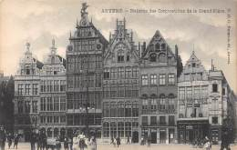 ANVERS - Maisons Des Corporations De La Grand'Place - Antwerpen
