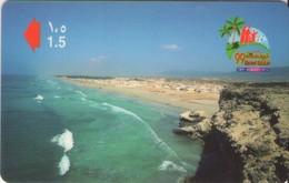 TARJETA TELEFONICA DE OMAN. - 43OMN (151) - Oman