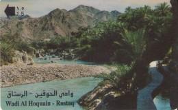 TARJETA TELEFONICA DE OMAN. - 48OMN (156) - Oman