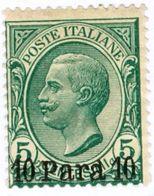 ALBANIA, ITALIA, ITALY, UFFICI POSTALI NELL'IMPERO TURCO, 1907, FRANCOBOLLO NUOVO (MLH*)  35 Pa. Sass. 5 - 11. Foreign Offices