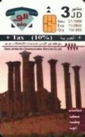 JORDANIA : JORA54 3JD Hadrian's Arch-Jera 07/99 USED - Jordan
