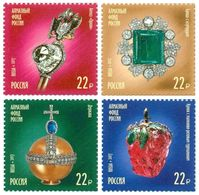 Russia 2017,Russian Diamond Fund Museum,Treasures Of Russia,Unique Jewellery Of Russian Crown,# 2287-90,XF MNH** - Museums