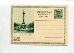 Belgien / 1930 / Gedenkpostkarten Mi. P 161/162 ** (02297) - Ganzsachen