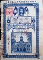 CHINA  CHINE CINA 1938 JUDICIAL PAPER DOCUMENT WITH JUDICIAL REVENUE  STAMP FISCAL - Unclassified