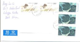 2001. China, The Letter Sent By Air-mail Post To Moldova - 1949 - ... Volksrepubliek