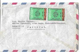 Kuwait Airmail Cover 1982 Emblem 80 Fils  Arab Postal Union, 30th Anniv. Postal History Cover - Kuwait