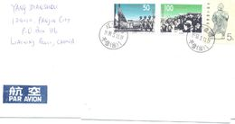 1999. China, The Letter Sent By Air-mail Post To Moldova - 1949 - ... Volksrepublik