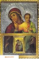 CHURCH OF AYIOS IOANNIS - ICONE MARIE ET L ENFANT JESUS - Chypre
