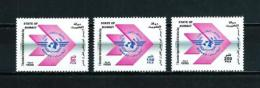 Kuwait  Nº Yvert  1536/8  En Nuevo - Kuwait