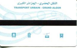 Métro D'Alger - Algérie - Metropolitana