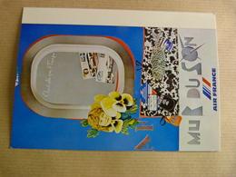 MUR DU SON /  AIR FRANCE - 1946-....: Modern Era