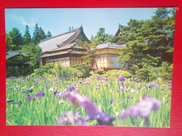 Rinnoji Temple - Japan