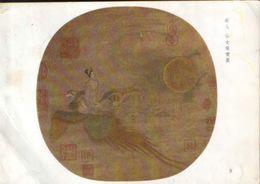 Japon - Postcard Unused  - Japanese Painting  - The Goddess Flies On Phoenix - Japan