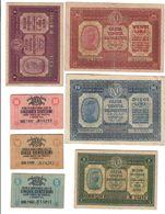Cassa Veneta Dei Prestiti 20 + 10 +2 +1 Lira + 50 + 10 +5 Cent 1918 Bel Lotto LOTTO 191 - Unclassified