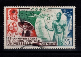 Togo YV PA 21 UPU Oblitere Cote 8,50 - Togo (1914-1960)